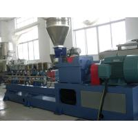 Wholesale PP / PE / PET Masterbatch Parallel Double Screw Extrusion Equipment SJSZ-65 from china suppliers