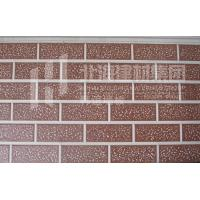 Wholesale AE10-002 new brick style from china suppliers