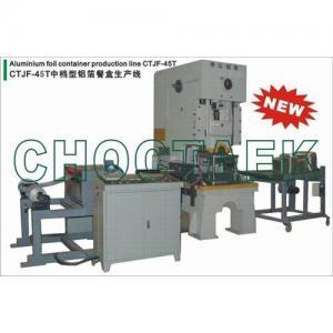 Aluminum container/pan making machineCTJF-45T