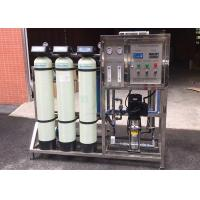 Wholesale 500LPH Ion Exchange Water Softener System With Salt Tank And Cation Resin from china suppliers