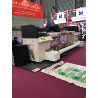 Wholesale Home Textile And Soft Advertising Printing Machine With Industril Kyocera Head from china suppliers