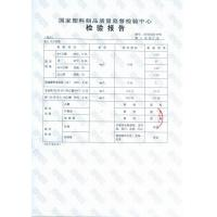 Shenzhen Longsheng Plastic Bags & Products Factory Certifications