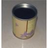 Buy cheap tea tin box from wholesalers