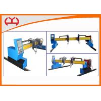 Wholesale Arc Voltage Height Control Big Gantry Flame CNC Cutting Machine Multi Torches from china suppliers