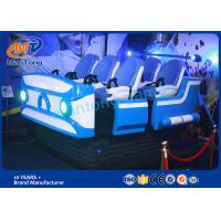 Wholesale Attractive Shape 6 Payers Blue With 158 Movies Dynamic 9D Egg Cinema Simualtor 9d vr from china suppliers