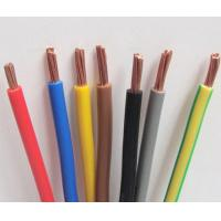 Quality H07V-R 450/750V Single Core Copper Electrical Wire for sale