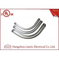 "Wholesale 1"" 2"" Intermidiate Metal Conduit Bending Zinc Plated Plastic Cap / Head , Thread Both End from china suppliers"