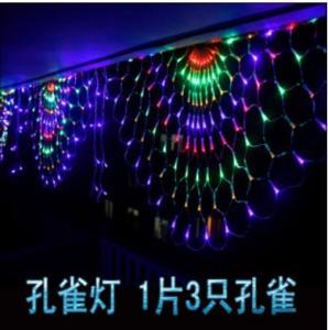 Wholesale Peacock light, LED, 220V/110V, EU plug, from china suppliers