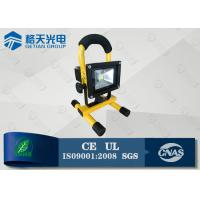 Wholesale Full Smooth Dimming 10W 20W 30W Rechargeable Flood light with Epistar and Bridgelux Chips from china suppliers