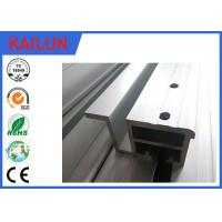 Wholesale OTIS 75 MM Extruded 6063 Aluminium Elevator Door Sill for Double Door System from china suppliers