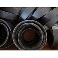 Wholesale Flexible Hydraulic Oil Seals Classical V belt And PVC Rubber from china suppliers