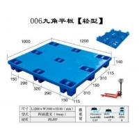 Wholesale Nine angle plate [light] from china suppliers