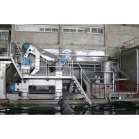 Quality toilet paper  machine for sale