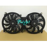 Wholesale Maxima 2009 - 2015 Car Radiator Electric Cooling Fans 10 / 12 / 16 Inch from china suppliers