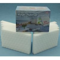 Wholesale Professional Parquet Nano Melamine Dish Cleaning Eraser Sponge from china suppliers