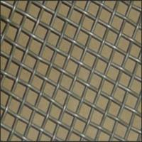 Buy cheap Electro galvanized iron wire mesh from wholesalers