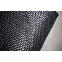 Quality Retaining Wall  Woven Geotextile Fabric , CE Certificated Heavy Duty Landscape Fabric for sale