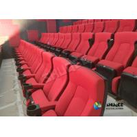 Wholesale Easy Cleaning Sound Vibration Solid Chair Genuine Leather Theater Chairs from china suppliers