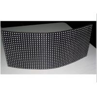 Wholesale SMD Ultra Thin Flexible Led Display 6mm / ARC Led Screen from china suppliers