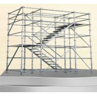 Wholesale ADTO Ringlock Scaffolding for Working Platform or Support System from china suppliers