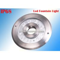 Wholesale 316 Stainless Steel 12W Underwater LED Fountain Lights Lamp For Pool / Fountain from china suppliers