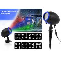 Buy cheap Outdoor Green And Red Firefly Christmas Laser Lights & LED Projector & Music speaker 3 in 1 light projector from wholesalers