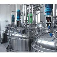 Wholesale Steam Heating Vacuum Emulsifying Machine , SUS304 100L Homogenizing Mixing Equipment from china suppliers