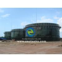 Wholesale Fire fighting Industrial Water Storage Tanks With Strong Climate Adaptability from china suppliers