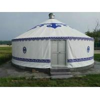Wholesale Mongolian Tent House For Tourist Camping , Cheap Price Mongolian Yurt White from china suppliers