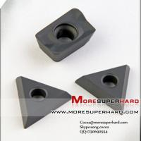 Wholesale PCD/PCBN inserts base (skype:song.cocoa) from china suppliers