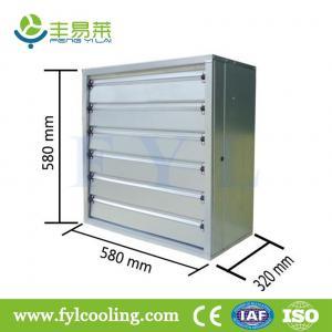 Wholesale FYL Belt type 350mm exhaust fan/ blower fan/ ventilation fan motor bottom from china suppliers