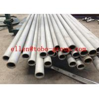 Wholesale Ferritic / Austenitic 2205 Duplex Stainless Steel Pipe , Corrosion Resistance from china suppliers