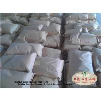 Wholesale Husks Guar Churi Meal 40% Protein White Fine Powder For Milk Giving Animals from china suppliers