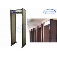 Wholesale Enhance Non Ferrous Metal Detection Gate With Chinese / English Language from china suppliers