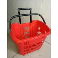 Wholesale Durable Plastic Folding Red Shopping Hand Basket With Wheels /  Trolley Basket For Shop from china suppliers