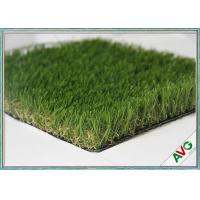 Wholesale C - Shaped Gentle Outdoor Artificial Grass For Urban Landscaping 180 s / m from china suppliers