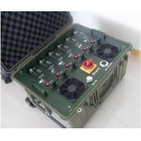 Wholesale 320W High Power GPS,WIFI & Cell Phone Multi Band Jammer (Waterproof & shockproof design) from china suppliers