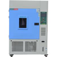 Wholesale GBT 2423 Pt100 Xenon Test Chamber with Cold Rolled Steel Exterior CZ-1200XD from china suppliers
