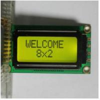 Wholesale Professional 8x2 Character Lcd Display Module White LED Backlight RYB0802A from china suppliers