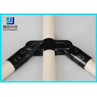Wholesale Durable Black Metal Pipe Joints 360 Degree Rotating Angle Pipe Connectors HJ-12 from china suppliers