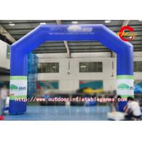 Wholesale Oxford Cloth Digital Printing Inflatable Arch / Inflatable Entrance Arch Waterproof from china suppliers