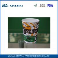 Wholesale 8oz Beverage Insulated Ripple Wall Disposable Paper Coffee Cups , Paper Espresso Cups from china suppliers