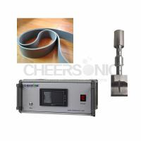 Wholesale No Pollution Ultrasonic Silicone Cutting Machine , Ultrasonic Rubber Cutting Equipment from china suppliers