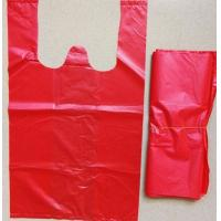Wholesale Wholesale 100% biodegradable and compostable hdpe plastic t-shirt bag from china suppliers