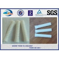 Wholesale Railway HDPE Plastic Sleeves In Concrete Ties White Or Yellow Color from china suppliers