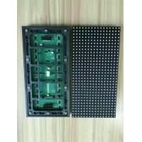 Quality Full Color Outdoor Advertising LED Display Screen P10 , 320*160 LED Module for sale