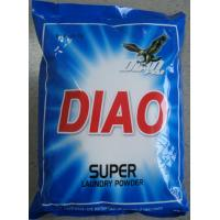 Wholesale sell 1000g America High foam easy clean washing powder detergent powder from china suppliers