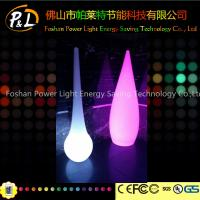 Buy cheap Home Lighting Rechargeable RGB LED Decorative Floor Lamp from wholesalers