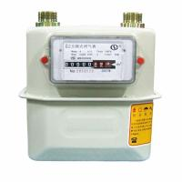 Wholesale Integrated Installation Prepaid Gas Meter Domestic Diaphragm With Metal Case from china suppliers
