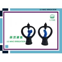 Wholesale Micro Mini Garden Water Sprinkler Plastic Agricultural Pop Up Lawn Sprinklers from china suppliers